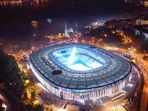 Vodafone Arena'da 29 Ekim sürprizi